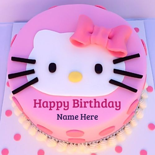 Astounding Buy Hello Kitty Birthday Cake Online At Best Price Od Personalised Birthday Cards Cominlily Jamesorg