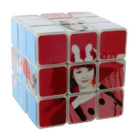 Custom Magic Cube