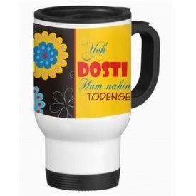 Dosti Travel Mug
