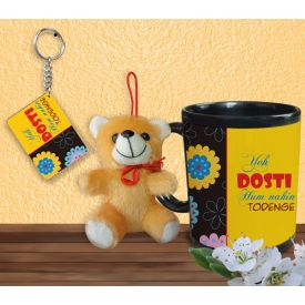 Friends ship mug, 6 inch- teddy bear and key chain.