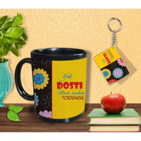 Friends ship mug, and key chain