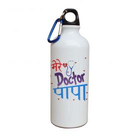 Happy Father's Day Gift Doctor Pa Special 600 ml Water Bottle