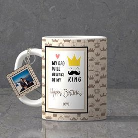 My Dad My King Personalized Keychain & Mug combo