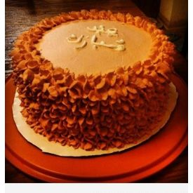 Eid Mubarak butterscotch cake