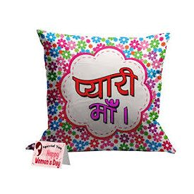 Women's Day cushion