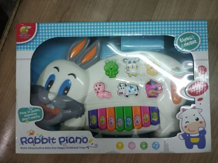 Musical Toy zPiano