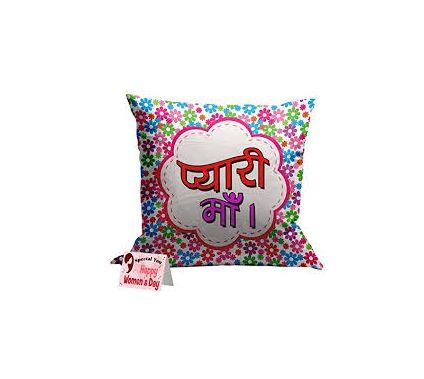 Pyari Maa cushion