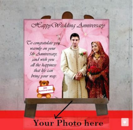 Wedding Anniversary Photo Stone