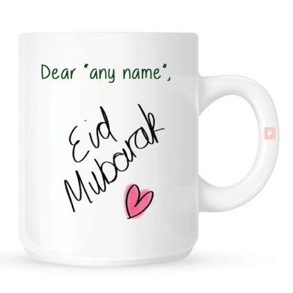 Eid Mubarak Mug