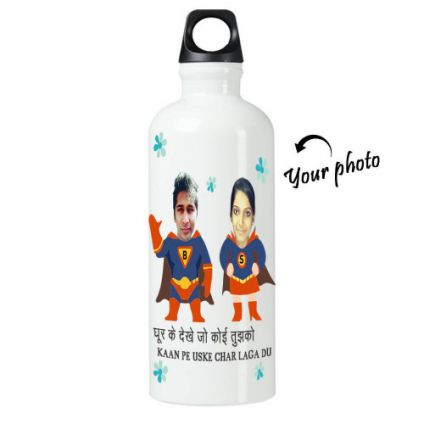 Personalized Sipper bottle - Ghur Ke Dekhe Jo Koi Tujhko