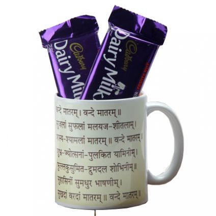 2 Cadbury Dairy Milk White Mug with Print