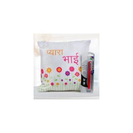 Pyara Bhai Gift Hamper
