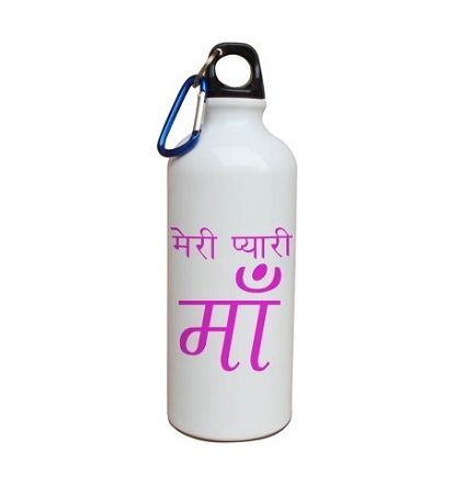 Hapy Mother's Day Coffee Mug 600 Ml Water Bottle