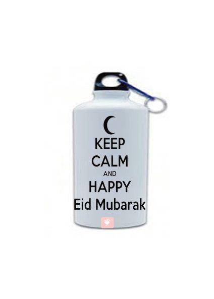 Keep Calm and Eid Mubarak Sipper